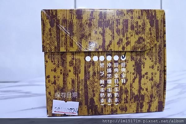 大龍家風味蛋糕店 (74).jpg