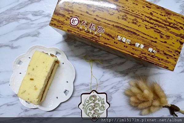 大龍家風味蛋糕店 (83).jpg