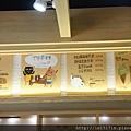 大龍家風味蛋糕店 (13).jpg