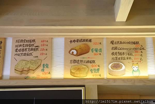 大龍家風味蛋糕店 (12).jpg