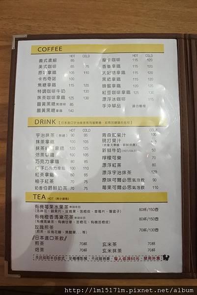 町家咖啡 (3).jpg