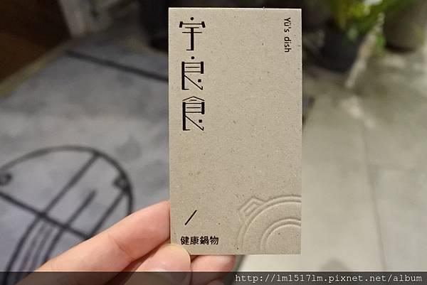 Yü's宇良食中科國安店 (12).jpg