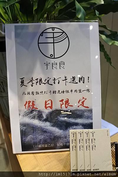 Yü's宇良食中科國安店 (11).jpg