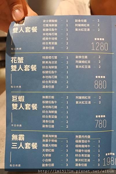 Yü%5Cs宇良食中科國安店 (15).jpg