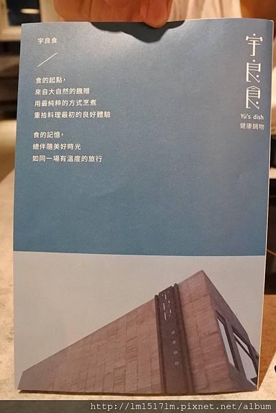 Yü%5Cs宇良食中科國安店 (18).jpg