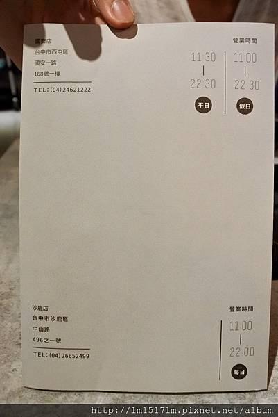 Yü%5Cs宇良食中科國安店 (19).jpg