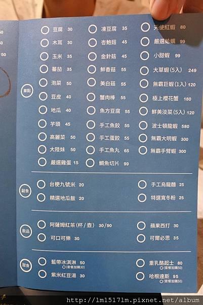 Yü%5Cs宇良食中科國安店 (17).jpg