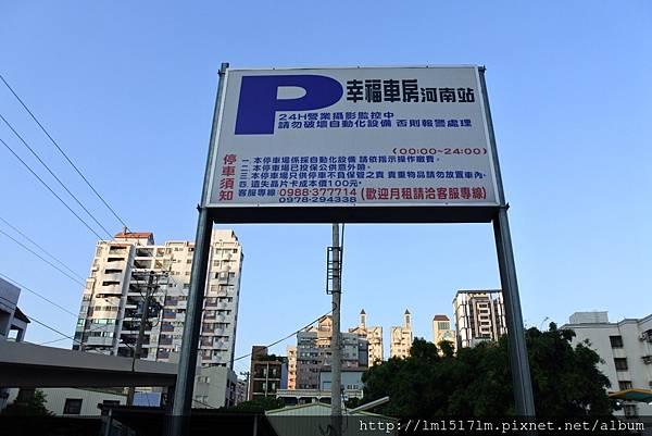 鬼椒麻辣王台中旗艦店 (3).jpg