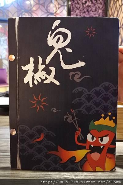 鬼椒麻辣王台中旗艦店 (12).jpg