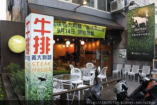 阿蘭貝爾牛排廚房東海店(創始店) (1).jpg