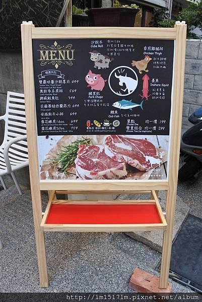 阿蘭貝爾牛排廚房東海店(創始店) (2).jpg