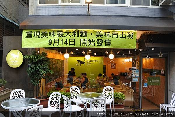阿蘭貝爾牛排廚房東海店(創始店) (3).jpg
