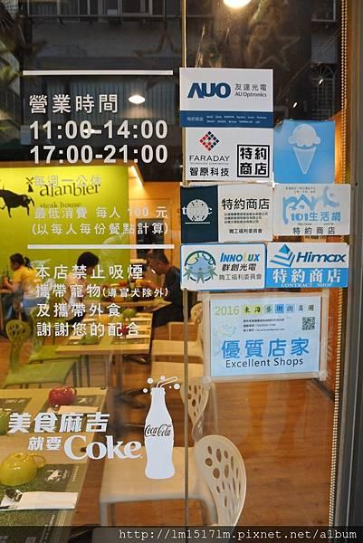 阿蘭貝爾牛排廚房東海店(創始店) (4).jpg