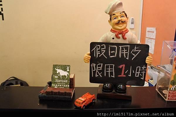 阿蘭貝爾牛排廚房東海店(創始店) (46).jpg