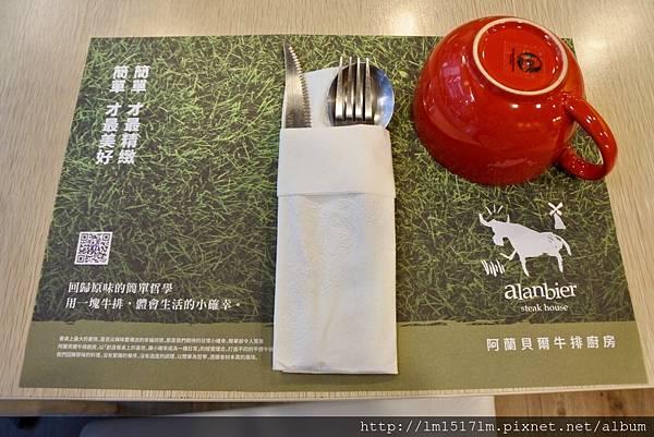 阿蘭貝爾牛排廚房東海店(創始店) (6).jpg