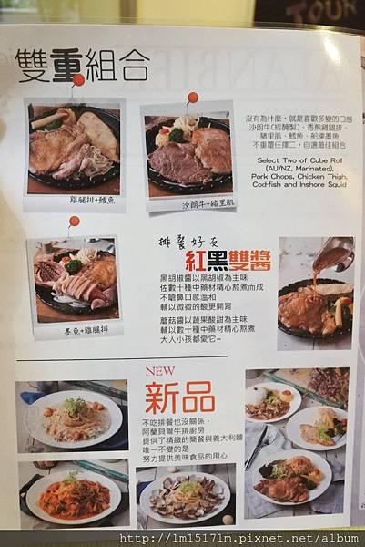 阿蘭貝爾牛排廚房東海店(創始店) (7).jpg