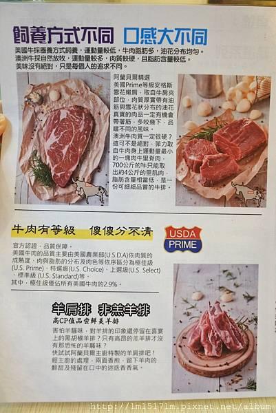阿蘭貝爾牛排廚房東海店(創始店) (9).jpg