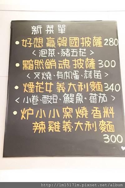 二驢餐酒館 (22).jpg