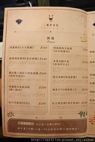 二驢餐酒館 (11).jpg