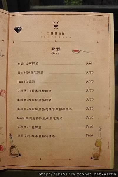 二驢餐酒館 (14).jpg