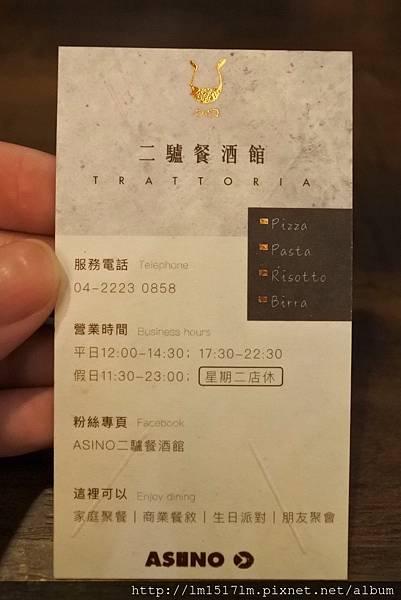 二驢餐酒館 (31).jpg