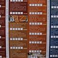 好客燒烤 台中老虎城店 (47).jpg