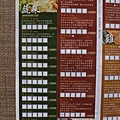 好客燒烤 台中老虎城店 (46).jpg