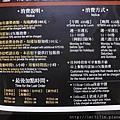好客燒烤 台中老虎城店 (44).jpg