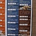 好客燒烤 台中老虎城店 (48).jpg