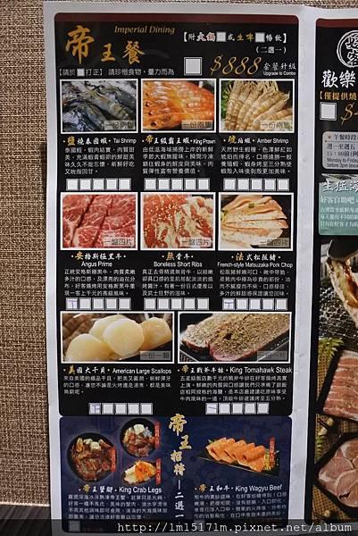 好客燒烤 台中老虎城店 (49).jpg