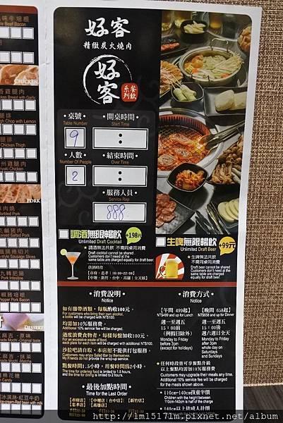 好客燒烤 台中老虎城店 (51).jpg