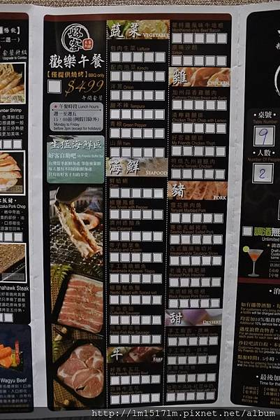 好客燒烤 台中老虎城店 (50).jpg