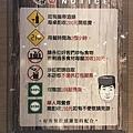 好客燒烤 台中老虎城店 (108).jpg