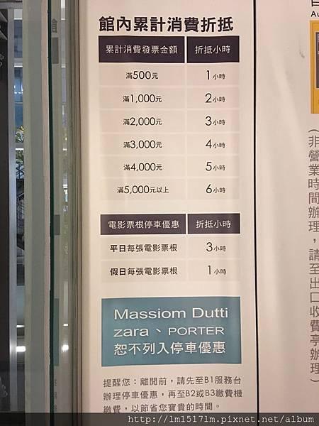 好客燒烤 台中老虎城店 (111).jpg