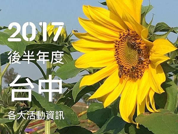 S__16605280.jpg