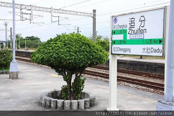 3追分車站 (10).jpg