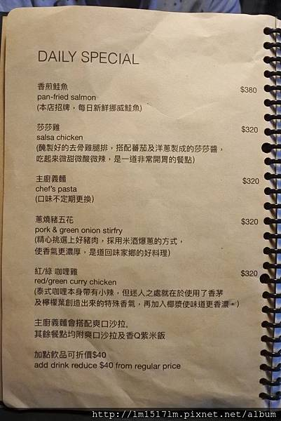 Isabella's菜單