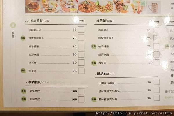 寶草好時光-異國蔬食咖啡 (15).jpg