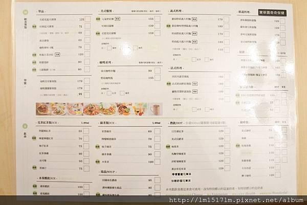 寶草好時光-異國蔬食咖啡 (12).jpg