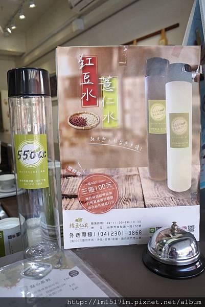 1綠豆仙兵 (8).jpg