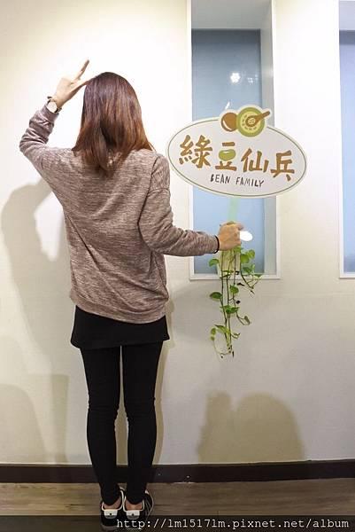 1綠豆仙兵 (40).jpg