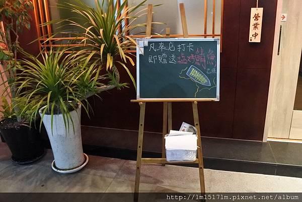一番日式居酒屋 (4).jpg