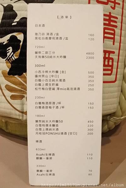 一番日式居酒屋 (13).jpg