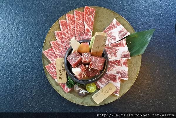 1瓦庫燒肉 (26).jpg