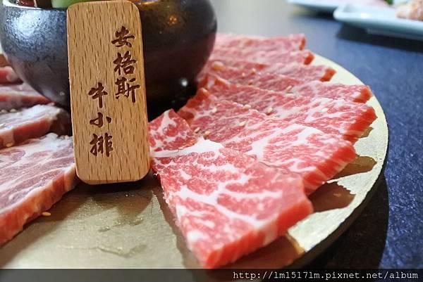 1瓦庫燒肉 (29).jpg