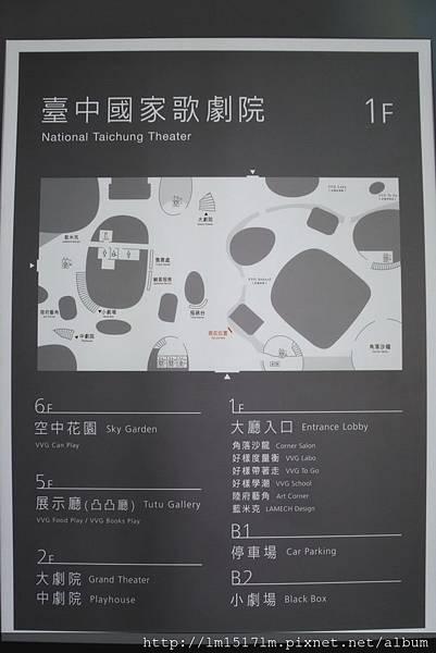 台中歌劇院~VVG好樣餐酒館 (3).jpg