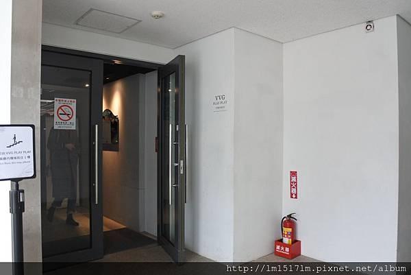 台中歌劇院~VVG好樣餐酒館 (5).jpg