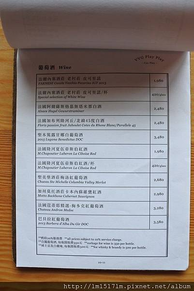 台中歌劇院~VVG好樣餐酒館 (22).jpg