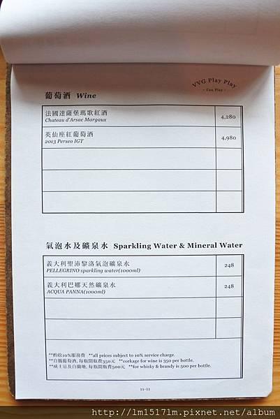 台中歌劇院~VVG好樣餐酒館 (23).jpg