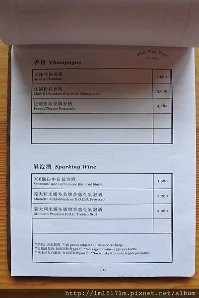 台中歌劇院~VVG好樣餐酒館 (21).jpg